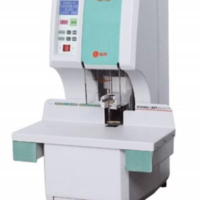 光荣装订机NB-108  光荣NB-108液晶全自动财务凭证装订机