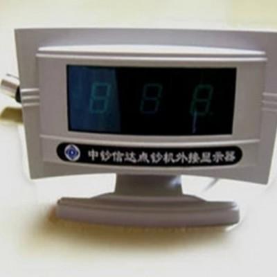 中钞信达点钞机2108(A )外接显示器信达点钞机外显