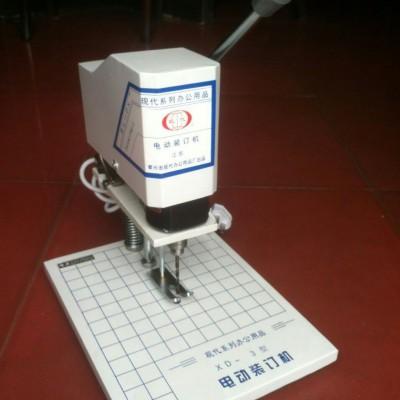 XD-3电动装订机单孔会计凭证财务单孔机无皮带