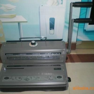 豪普HP-2006铁圈装订机 圆孔双线圈装订机全抽刀方孔打孔机 台历
