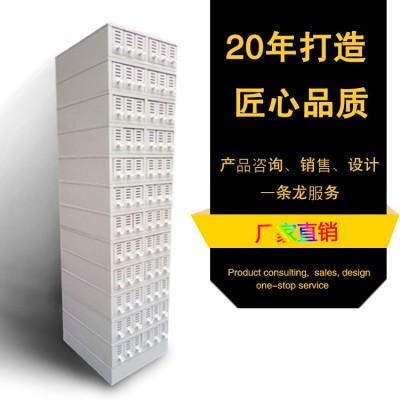 厂家定制 切片柜 12节72抽实验室病理科钢制玻片切片柜 现货供应