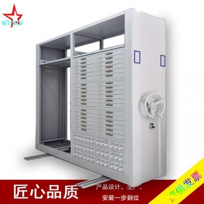 厂家直销移动密集架 手摇电动档案病理标本储存柜密集架 免费安装