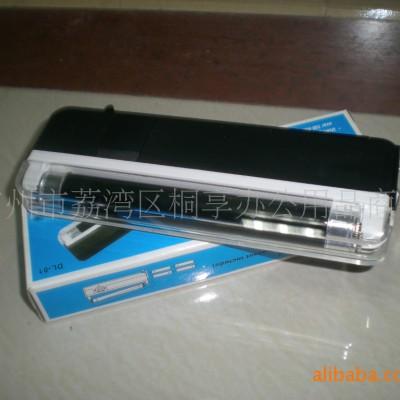 批发紫光荧光便携式验钞机带手电小型验钞灯DL-01迷你验钞机单管