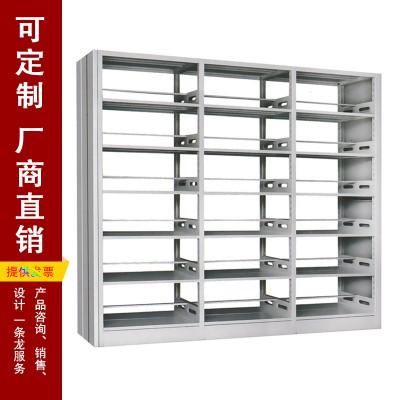 图书馆书架 简约钢制单双面书架层板可调节 款式可定制 厂家批发