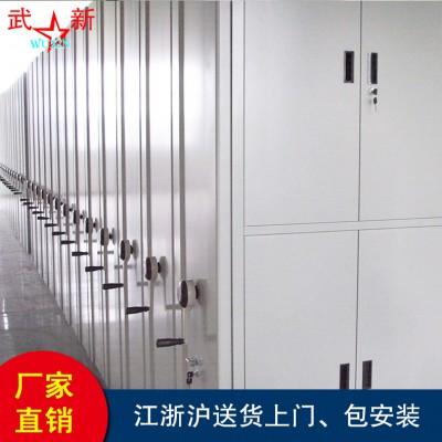 钢制密集柜 定制档案室移动手动财务文件资料密集架 厂家直销
