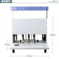 厂价供应档案三孔XD-KS40空心电动钻孔机