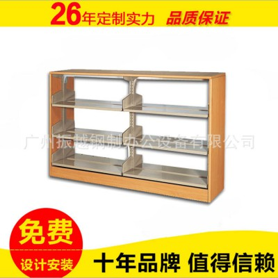 欧式书柜钢木置物架客厅陈列架简约组合厨房储物架搁板厂家直销