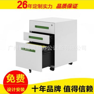 广州移动文件柜活动柜三抽柜储物矮柜资料柜带锁三抽屉柜子床头柜
