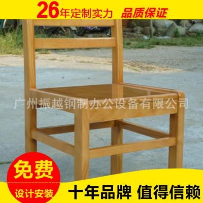 【广州厂家】可拆装式书桌椅 橡木阅览椅
