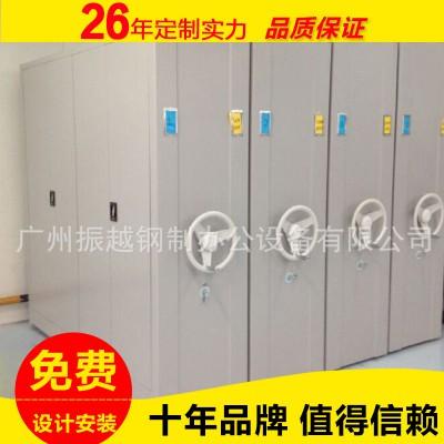 广州密集架厂家施工搬迁移动密集架 拆装档案柜柜 维修密集架