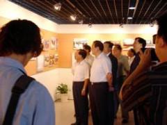 """""""关注世界、了解中国、情系上海""""重大国际会议档案展开幕(附图)"""
