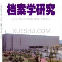 long8国际平台娱乐学研究