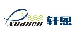 南京轩恩软件开发有限公司
