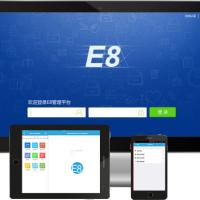 E8档案管理系统