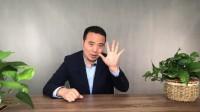 雷竞技竞猜管理职场具备的基本能力视频