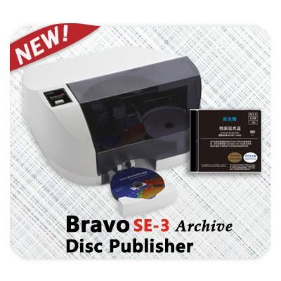 派美雅档案级全自动光盘打印刻录系统