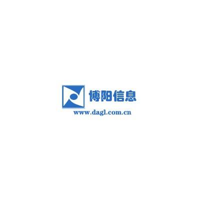 博阳档案管理系统经典单机版