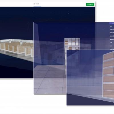3Dlong8国际平台娱乐库房可视化系统