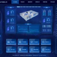 long8国际平台娱乐库房监管控一体化系统