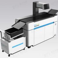 连续传输式纸张脱酸处理设备